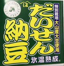 納豆アイキャッチ